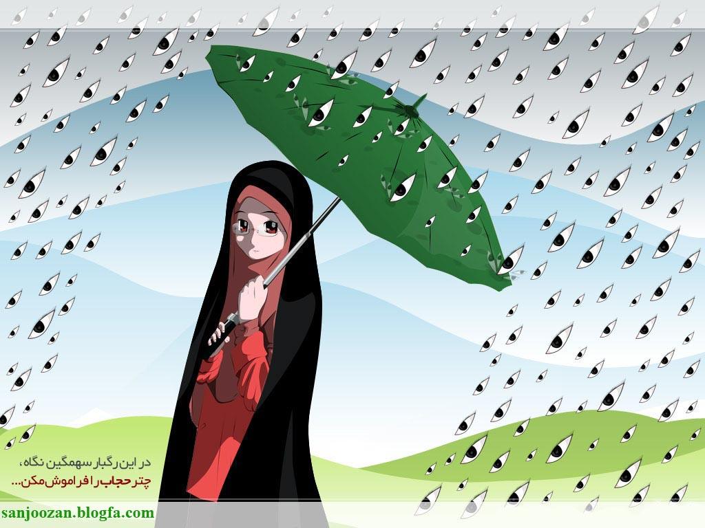 حجابت رو حفظ کن خواهرم